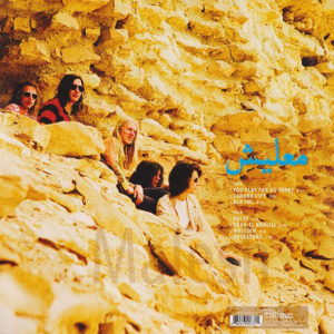 Agitation Free / Malesch (Vinyl LP)