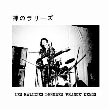 Les Rallizes Denudes / 'France' Demos (Vinyl LP)