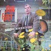John Fahey / Requia (Vinyl LP)