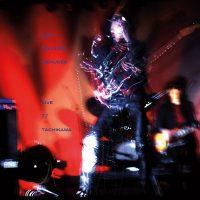 Les Rallizes Denudes / Live 77 Tachikawa (2 x Vinyl LP)